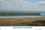 Uljanovsk_1