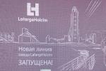 Holcim_1
